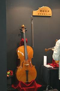 2007ggf2