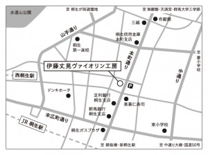 伊藤丈晃ヴァイオリン工房_地図-web